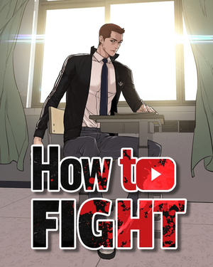 How To Fight ( 싸움독학)