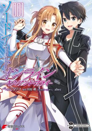 Sword Art Online - Kiss and Fly